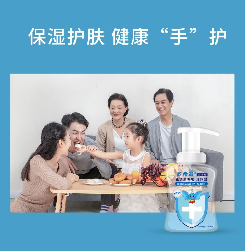 UC4-75MM 220v electric bell